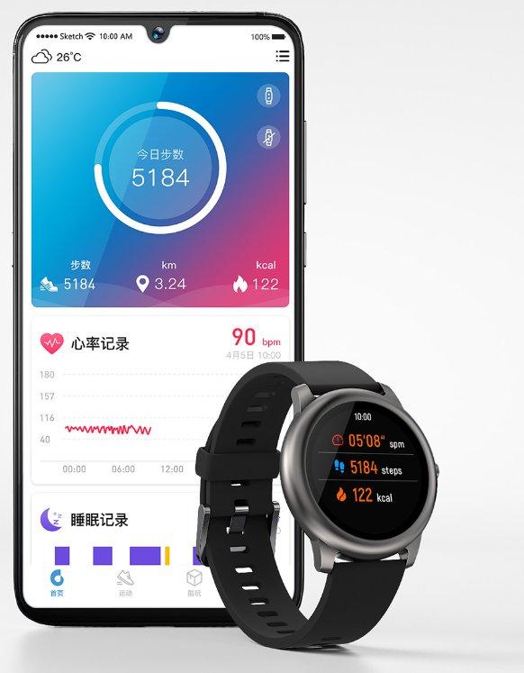 Új Xiaomi okosóra szinte ingyen: Xiaomi Haylou Solar